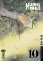 Couverture Mushishi, tome 10 Editions Kana (Big) 2009
