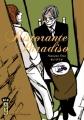 Couverture Ristorante Paradiso Editions Kana (Big) 2010