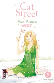 Couverture Cat street, tome 5