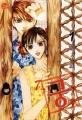 Couverture Palais, tome 01 Editions Seoul Cultural 2002