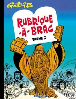 Couverture Rubrique-à-brac, tome 2