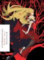 Couverture KIZUMONOGATARI: Wound Tale Editions Vertical 2015