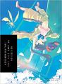 Couverture NISEMONOGATARI, Part 1: Fake Tale Editions Vertical 2017