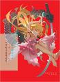 Couverture ONIMONOGATARI: Demon Tale Editions Vertical 2018