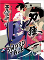 Couverture KATANAGATARI, 1: Sword Tale Editions Vertical 2018