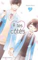 Couverture À tes côtés, tome 1 Editions Akata (M) 2020