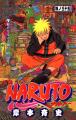 Couverture Naruto, tome 35 Editions Shueisha 2006