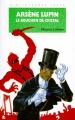 Couverture Le bouchon de cristal Editions Hachette (Bibliothèque Verte) 1993