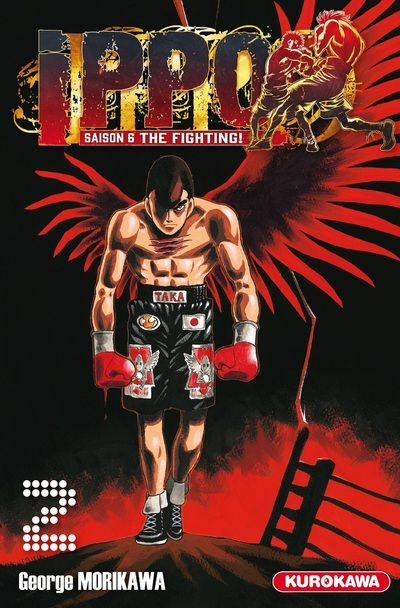 Couverture Ippo : The fighting, tome 02
