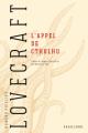 Couverture L'appel de Cthulhu Editions Bragelonne (Lovecraft) 2020