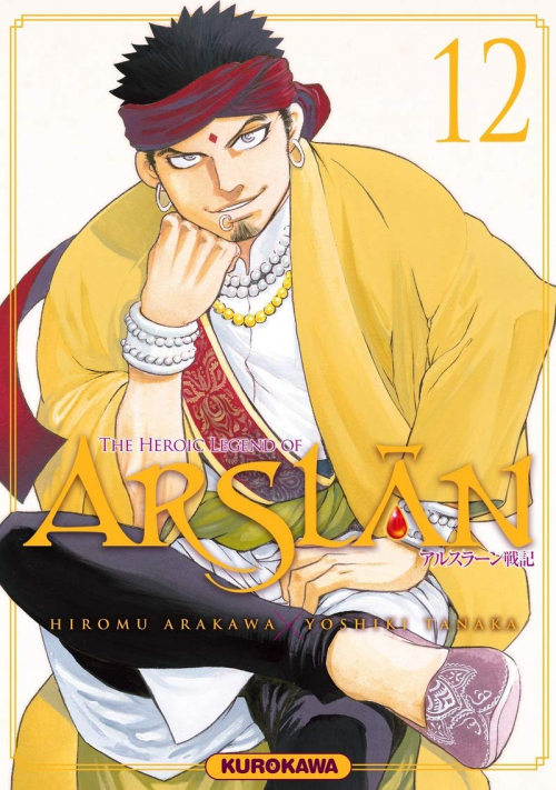 Couverture The Heroic Legend of Arslân, tome 12