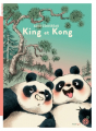 Couverture King et Kong Editions du Rouergue (Dacodac) 2020