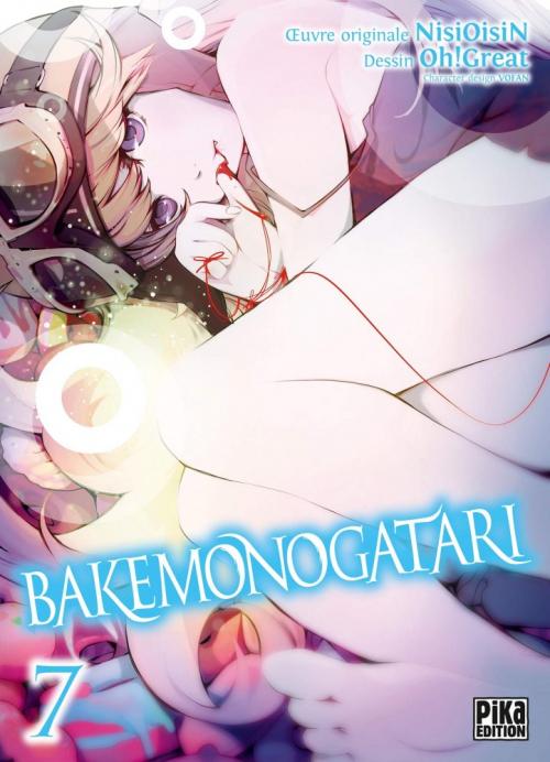 Couverture Bakemonogatari, tome 7