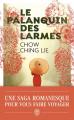 Couverture Le Palanquin des larmes Editions J'ai Lu 2020