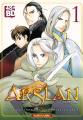 Couverture The Heroic Legend of Arslân, tome 01 Editions Kurokawa 2020
