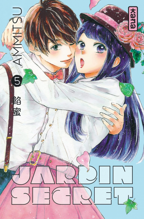 Couverture Jardin secret, tome 5