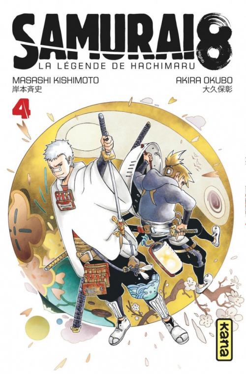Couverture Samurai 8 : La légende de Hachimaruden, tome 4