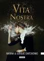 Couverture Les métamorphoses, tome 1 : Vita Nostra Editions L'Atalante (La Dentelle du cygne) 2019