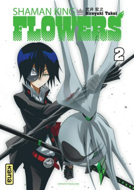 Couverture Shaman King Flowers, tome 2