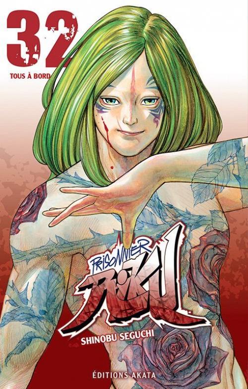 Couverture Prisonnier Riku, tome 32 : Tous à bord