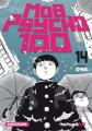 Couverture Mob Psycho 100, tome 14 Editions Kurokawa (Shônen) 2020