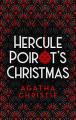 Couverture Le Noël d'Hercule Poirot Editions HarperCollins 2019