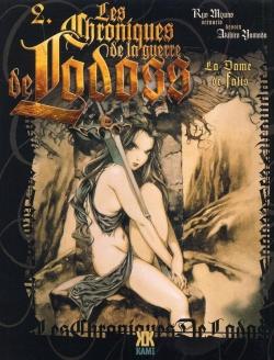 Couverture Les Chroniques de la guerre de Lodoss : La Dame de Falis, tome 2