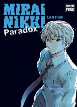 Couverture Mirai Nikki : Paradox