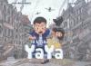 Couverture La balade de Yaya, tome 1 : La fugue Editions Fei 2011