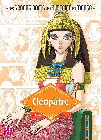Couverture Cléopâtre