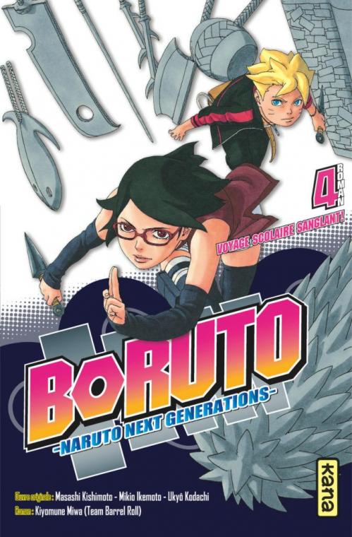 Couverture Boruto : Naruto next generations (Roman), tome 4 (Boruto : Naruto next generations Roman, book 4)