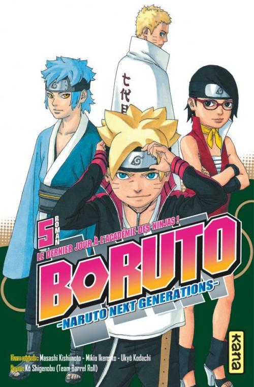 Couverture Boruto : Naruto next generations (Roman), tome 5 (Boruto : Naruto next generations Roman, book 5)