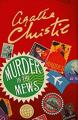 Couverture Le miroir du mort / Poirot résout trois énigmes Editions HarperCollins (Agatha Christie signature edition) 2016