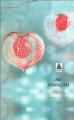 Couverture L'Ombre du chardon, tome 2 : Hôzuki Editions Babel 2019