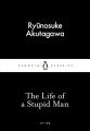 Couverture La vie d'un idiot Editions Penguin books 2015