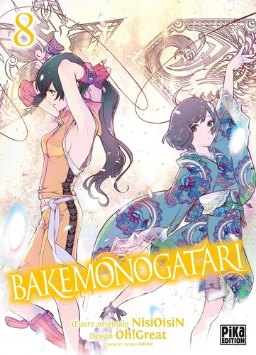Couverture Bakemonogatari, tome 8