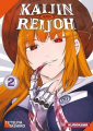 Couverture Kaijin Reijoh, tome 2 Editions Kurokawa (Shônen) 2020