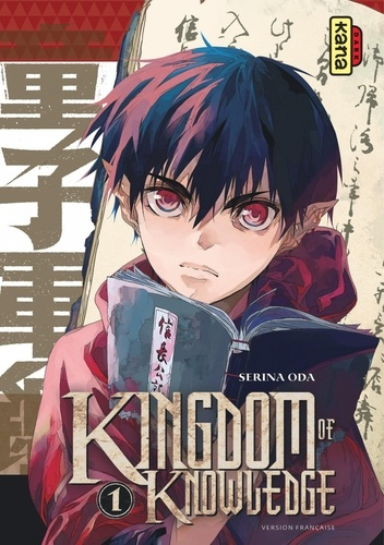 Couverture Kingdom of knowledge, tome 1