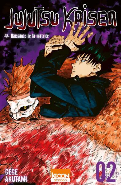 Couverture Jujutsu Kaisen, tome 02 : Malédiction
