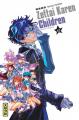 Couverture Zettai Karen Children, tome 45 Editions Kana (Shônen) 2020