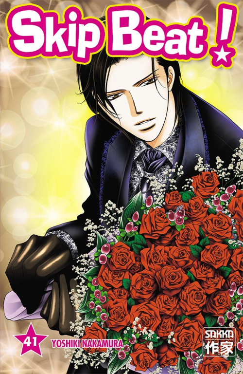 Couverture Skip Beat!, tome 41