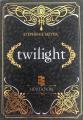 Couverture Twilight, tome 3 : Hésitation Editions Hachette 2020