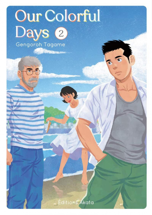 Couverture Our Colorful Days, tome 2