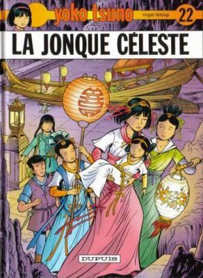 Couverture Yoko Tsuno, tome 22 : La Jonque céleste