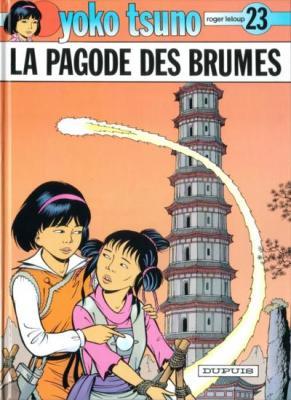 Couverture Yoko Tsuno, tome 23 : La Pagode des brumes