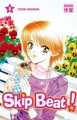 Couverture Skip Beat!, tome 08 Editions Casterman (Sakka) 2009