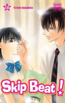 Couverture Skip Beat!, tome 12