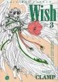 Couverture Wish, tome 3 Editions Tonkam (Shôjo) 1999