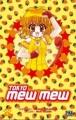 Couverture Tokyo Mew Mew, tome 4 Editions Pika (Kohai) 2006