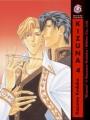 Couverture Kizuna, tome 04 Editions Tonkam 2004